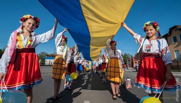 З Днем Соборності, українці!