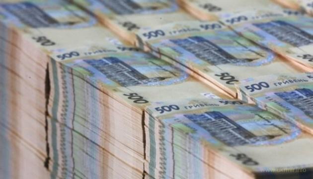 ТОП-100 крупнейших плательщиков налогов в Украине