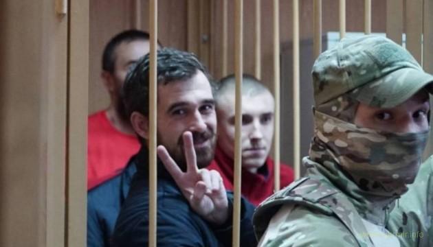 ПАСЕ признала захваченных РФ моряков Украины военнопленными