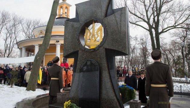 Під Крутами Герої творили історію молодої України