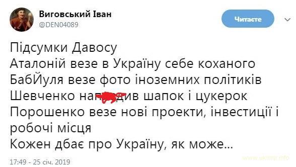 Кожен дбає про Україну як може...