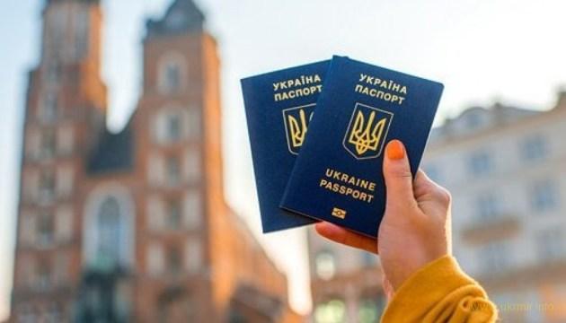 У Украины безвиз с более чем сотней стран мира
