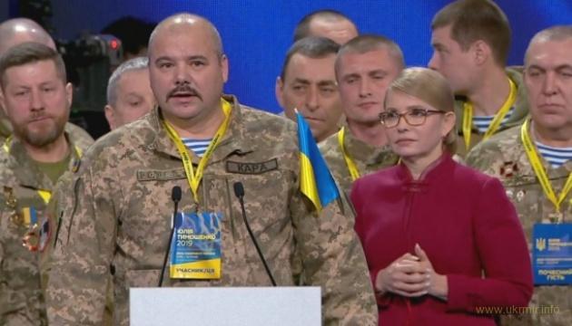 Тимошенко цитата - нельзя что бы кандидатов поддерживали военные