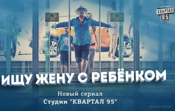 Зеленский снимал фильм о отдыхающих оккупантах в Крыму