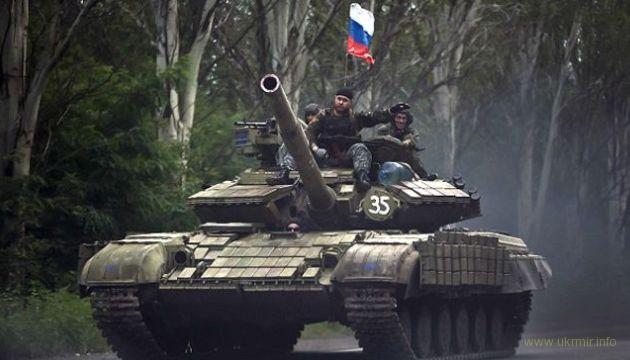 ООС: Минус пять российских террористов