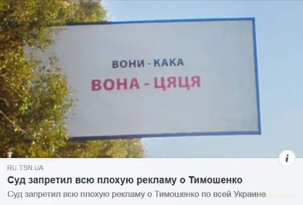 Бабюля - оставь Украину в покое