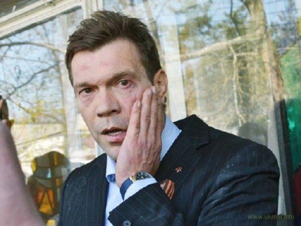 Олег Царьов прозрів - зрадофіли ніяк
