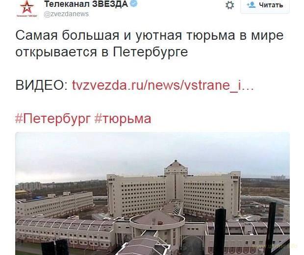 Хорошая новость есть для россиян