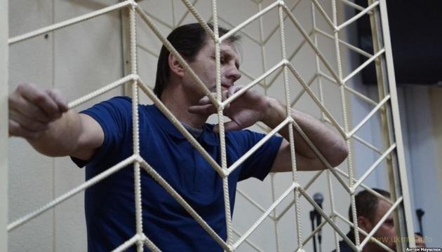 Завтра в Києві акція на підтримку Володимира Балуха #FreeBaluh