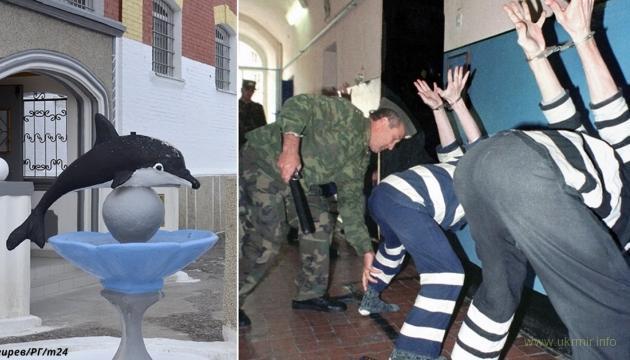 Самая страшная тюрьма на России
