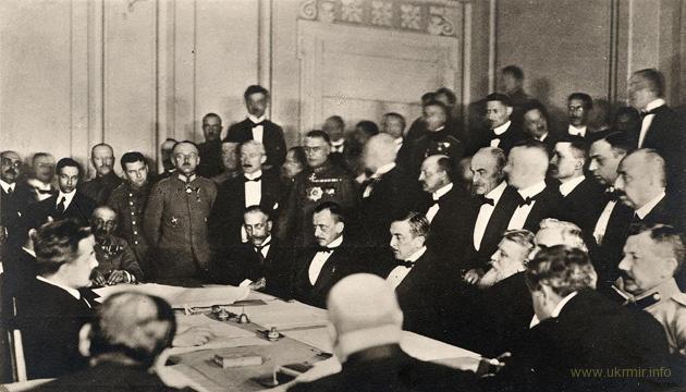 В этот день подписан Брестский мирный договор