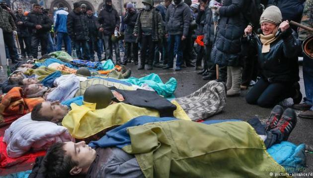 Луценко назвав причетних до розстрілу на Майдані