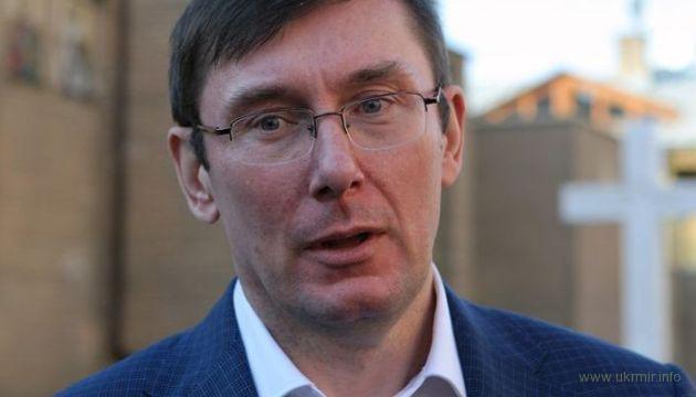 Юрий Луценко - мои жена и сын подадут в суд на Гриценко за клевету