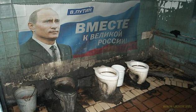 Причины резкого падения рейтинга Путина
