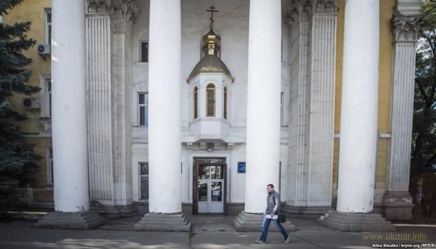 Оккупанты на Крыме уничтожают Украинскую Православную церковь