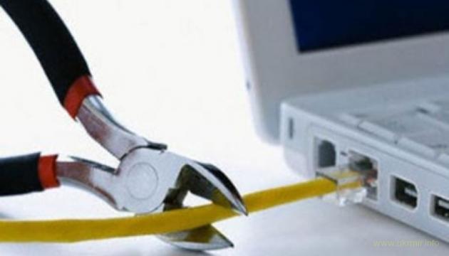 Законопроект об отключении глобального Интернета принят