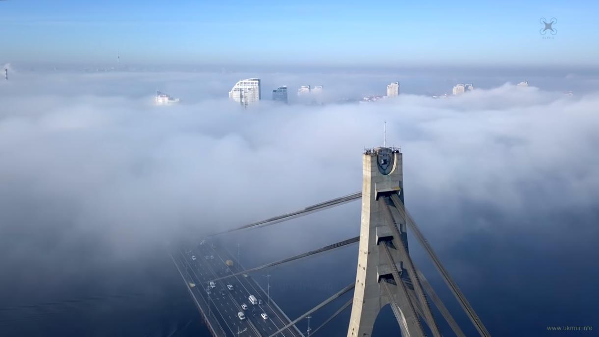 Киев в тумане 4К:Нельзя просто так взять и снять такое видео!