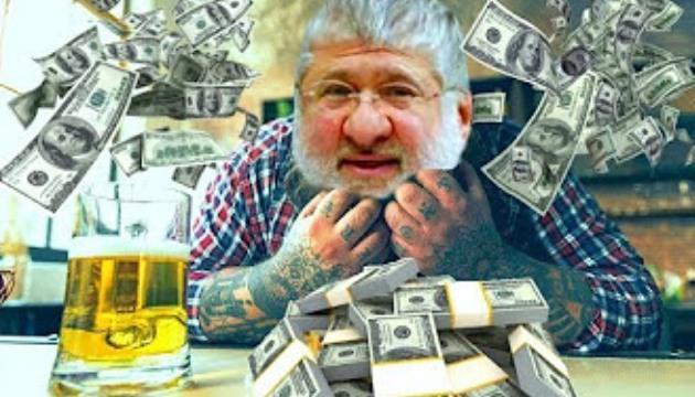 Суд наложил арест на имущество предприятий Коломойского