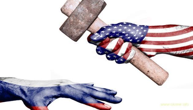 Сенат США готовит разгромный пакет санкций