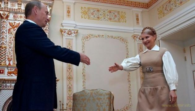 Тимошенко открыто угрожает Луценко за подозрение в преступлениях