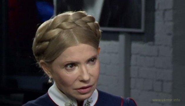 Тимошенко в Мюнхене побазарила за смену Конституции