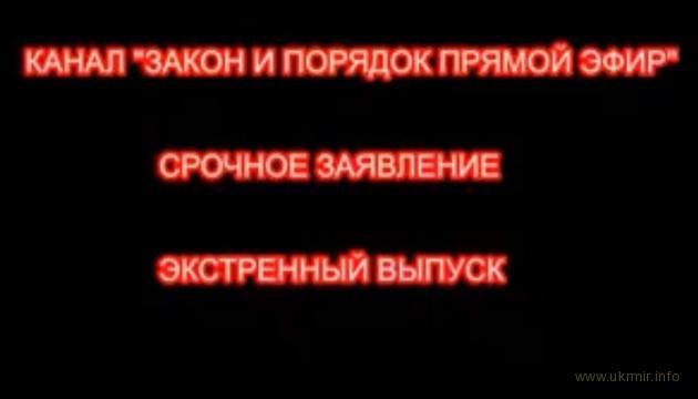Россиянка призывает судить Путина в международном суде