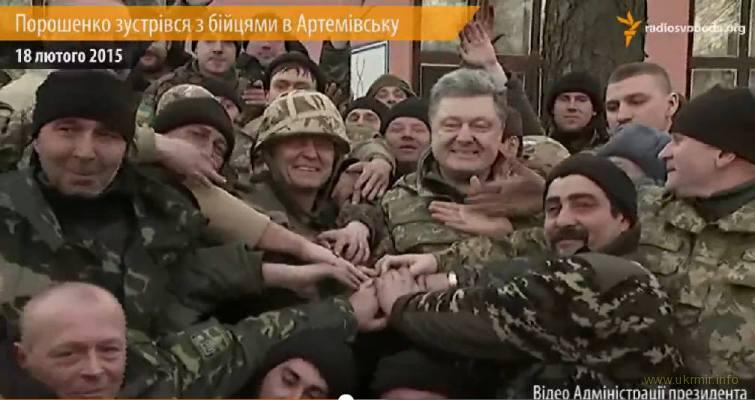 В феврале 2015 Порошенко переиграл Путина