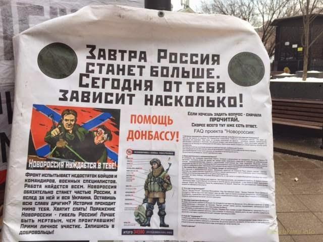 Путинская Россия не имеет права на существование