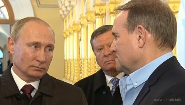 Медведчук на съезде открыто агитировал за рабство на РФ