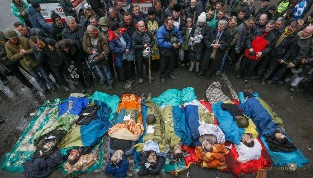 Луценко назвав 66 винних в організації вбивств на Майдані