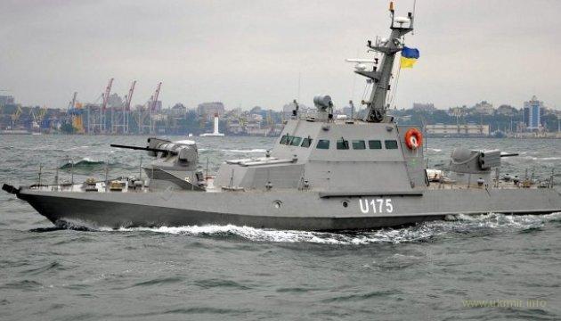Корабли ВМС ВСУ и НАТО направились в Керченский пролив