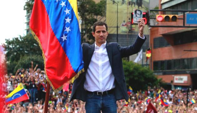 Истекает срок ультиматума, выдвинутого странами ЕС Мадуро