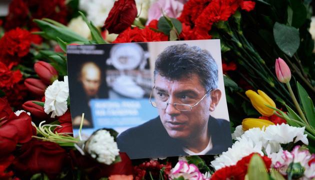 Марш памяти Бориса Немцова пройдет на РФ в воскресенье