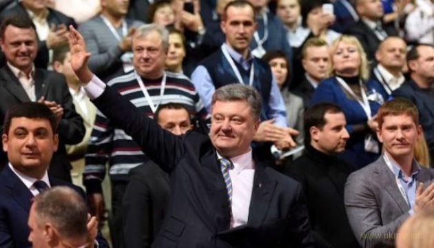 Российской пропаганде не удалось достигнуть поставленных целей