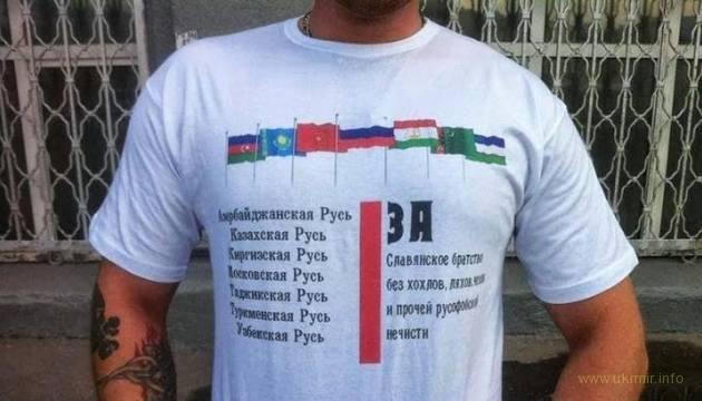 Все меньше украинцев едут на заработки в РФ