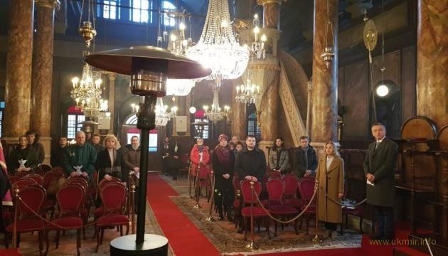 У Стамбулі відслужили літургію пам'яті Небесної сотні