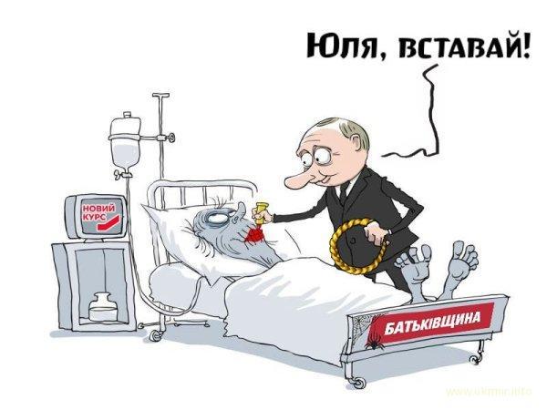 Москва спішить на допомогу