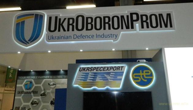 """Укроборонпром прокоментував маніпулятивні """"корупційні викриття"""""""