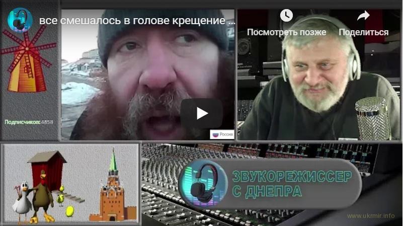 Крещение Руси это первый удавшийся майдан