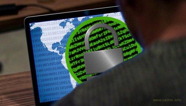 Дональд Трамп лично санкционировал военную кибероперацию