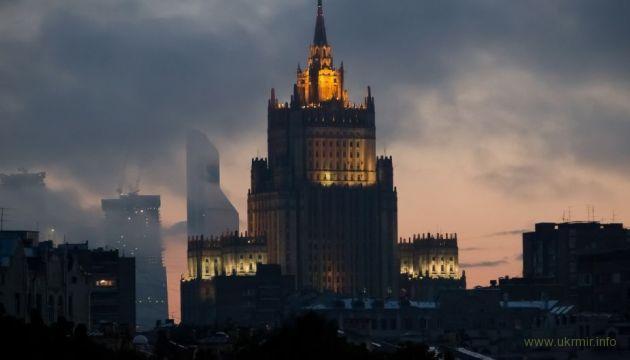 Очередного российского дипломата нашли мертвым в туалете МИД