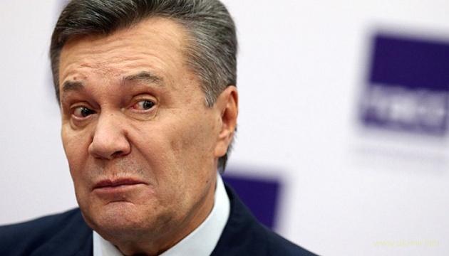 Пребывание Виктора Януковича на РФ незаконно, пора домой 👀✔