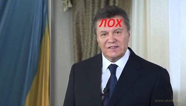 Геращенко ответила на предложение Януковича по обмену пленными