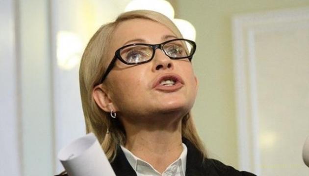 Тимошенко знов надавала неадекватних обіцянок