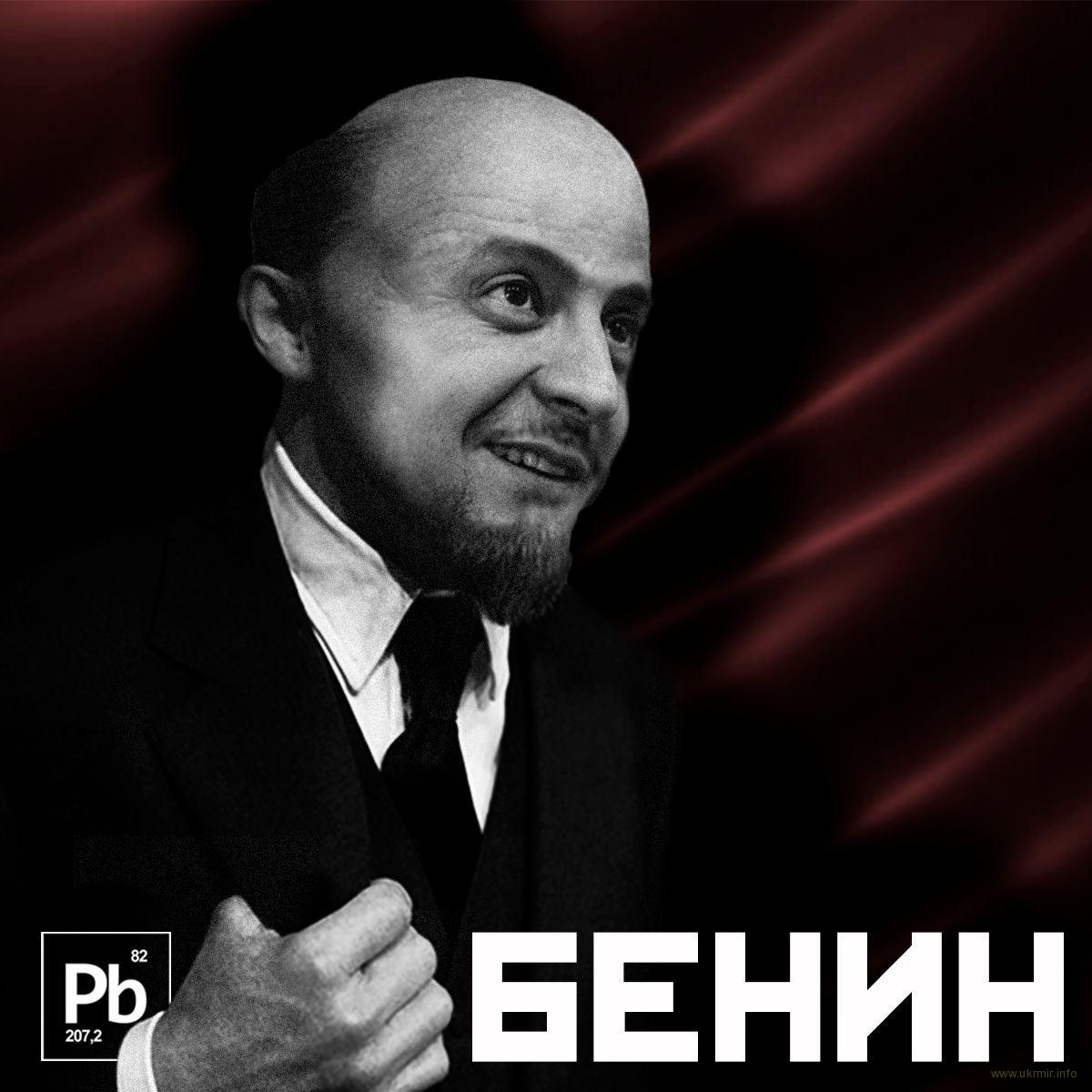 Владимир Бенин