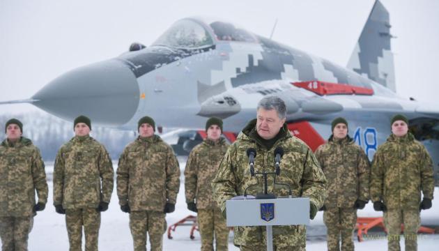 Порошенко вирушає в зону проведення операції Об'єднаних сил