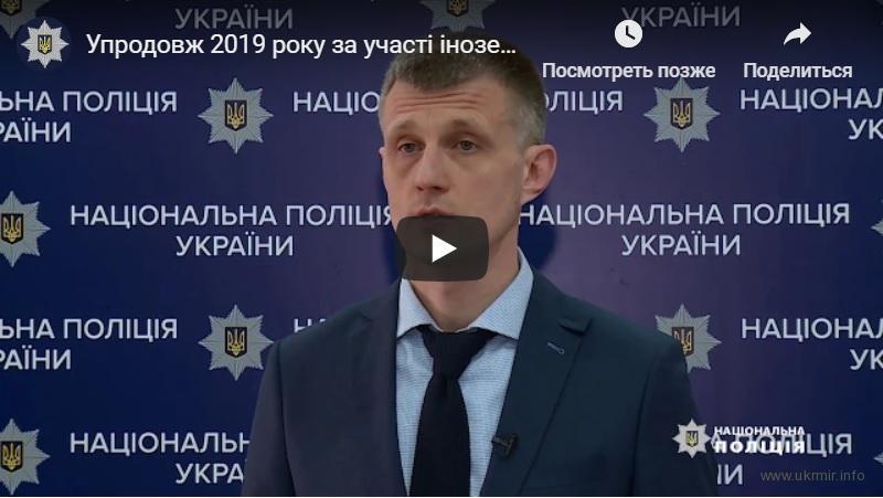 Среди преступников-иностранцев в Украине больше всего россиян