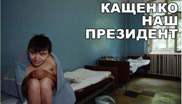 Галкин заказал Киркорова террористу из ИГ в Дагестане