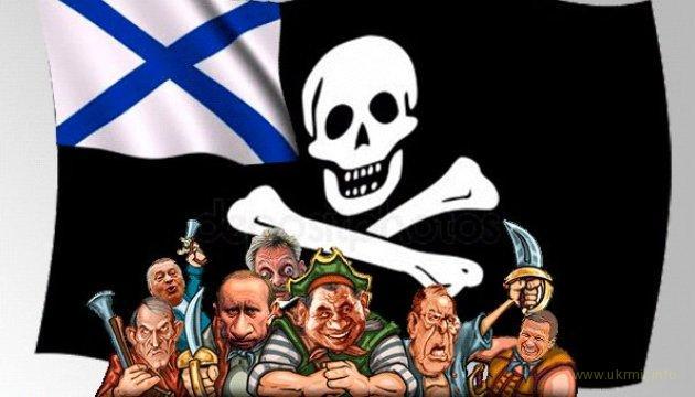 ЕС ввел санкции против россиян за захват украинских моряков