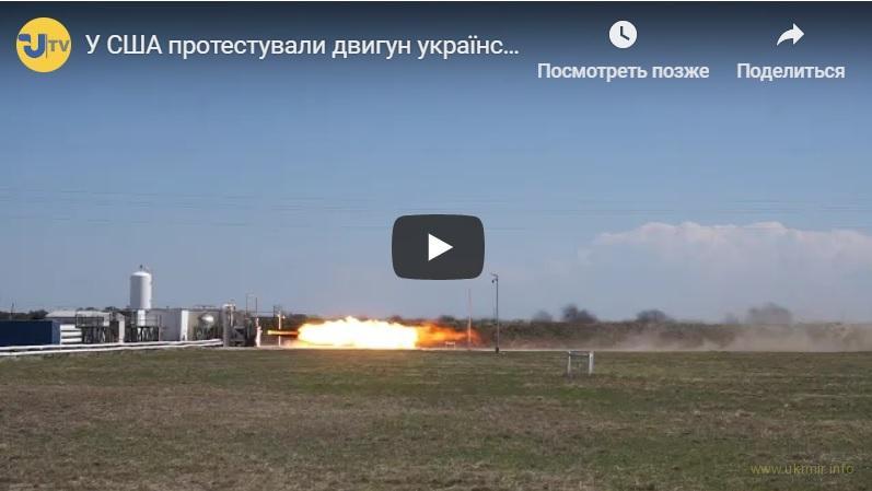 Україна крокує у космос: майже усім недорогеньким пофіг